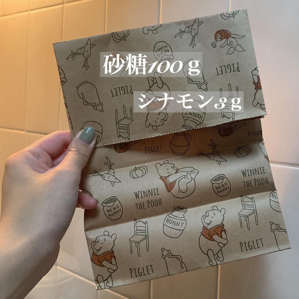 ディズニー 公式 ミッキーチュロス 作り方 レシピ トッピング 紙袋