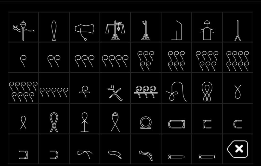 象形文字 可愛い お洒落 おすすめ アプリ 特殊文字記号 ユニコード ヒエログリフ