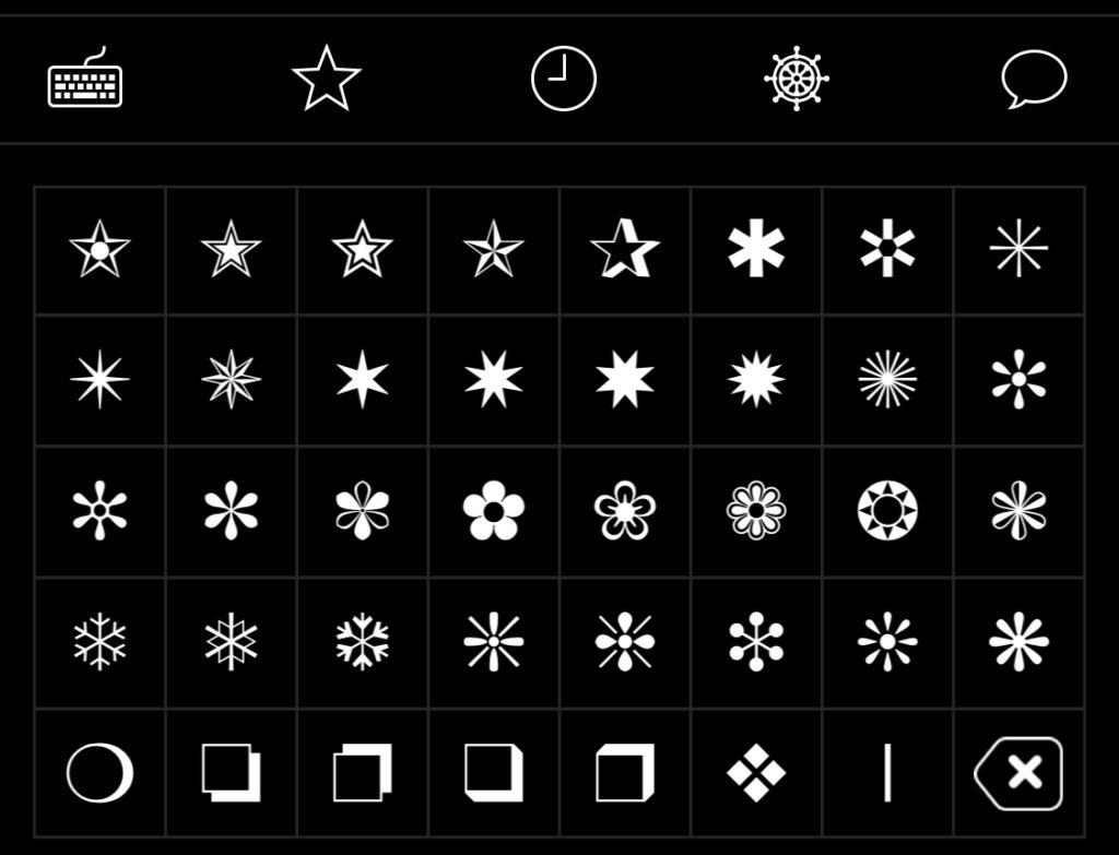 象形文字 可愛い お洒落 おすすめ アプリ 特殊文字記号 ユニコード 装飾記号