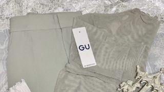 GU ピスタチオカラー コーデ