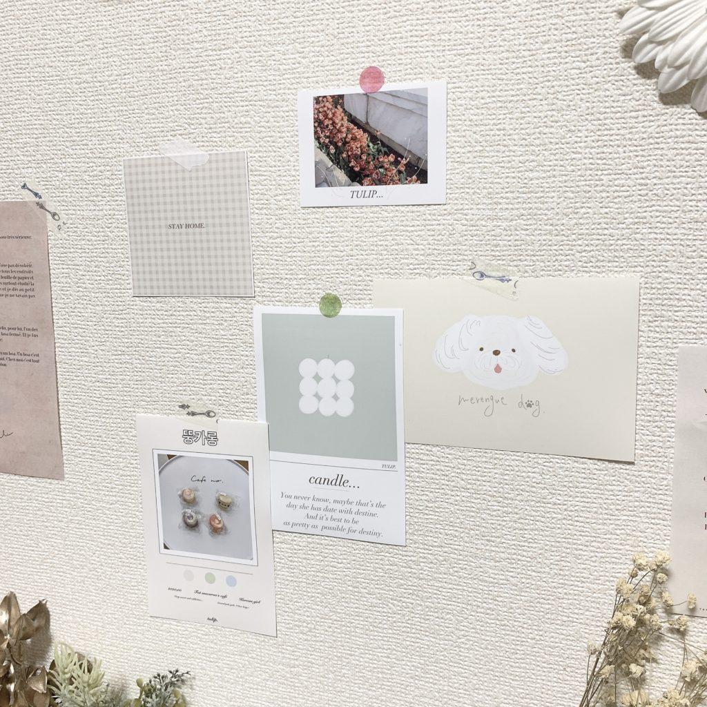 韓国 お部屋 模様替え 可愛い インテリア雑貨 購入品 おすすめ 2020年 プチプラ 機能性 おうちカフェ ポストカード