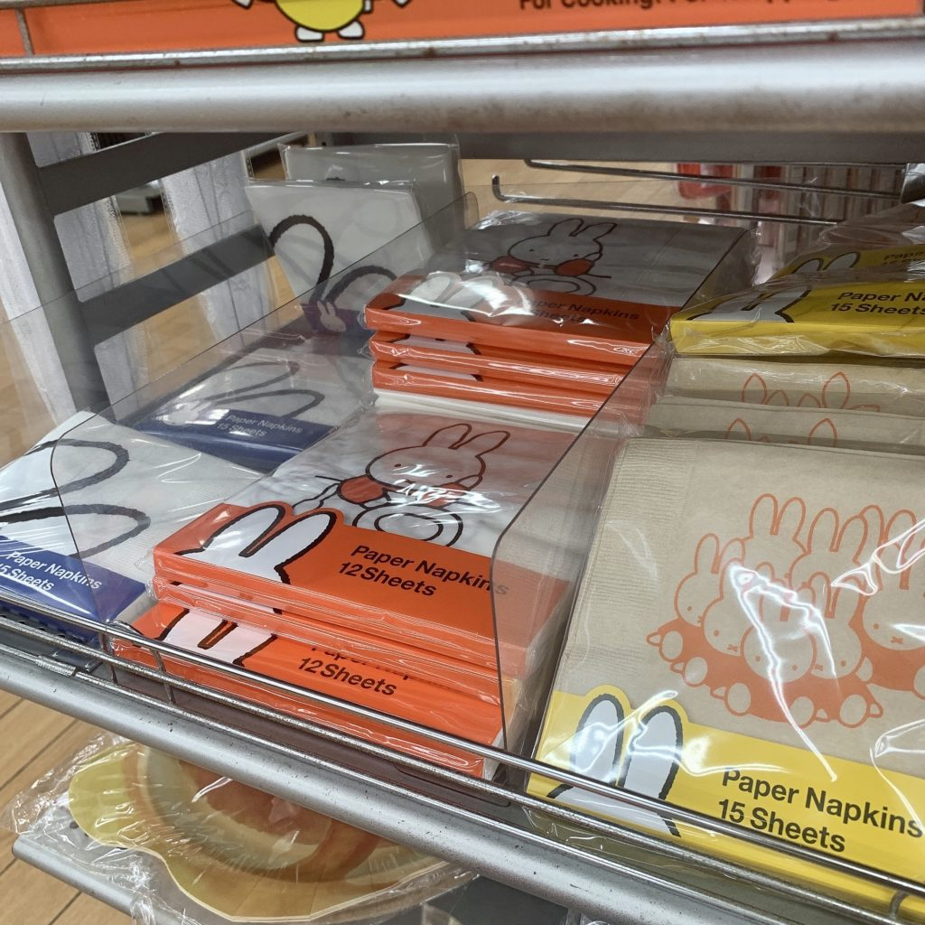 ダイソー ミッフィー miffy コラボ グッズ おすすめ 100均 おうちカフェ 再入荷 再販店舗 ペーパーナプキン