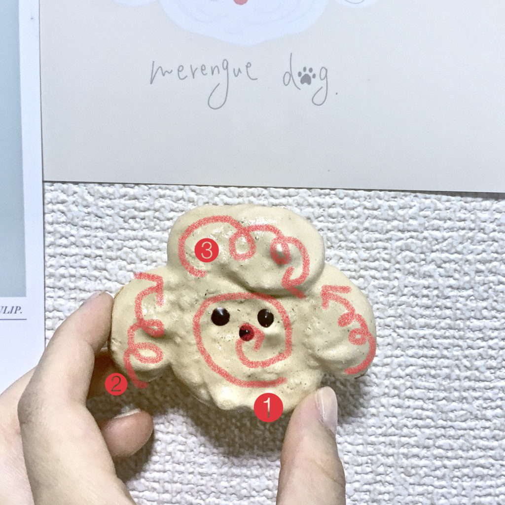 クッキー メレンゲクッキー 卵白 簡単 レシピ 作り方 犬 キャラクター 可愛い  キャラクターの描き方 プードル