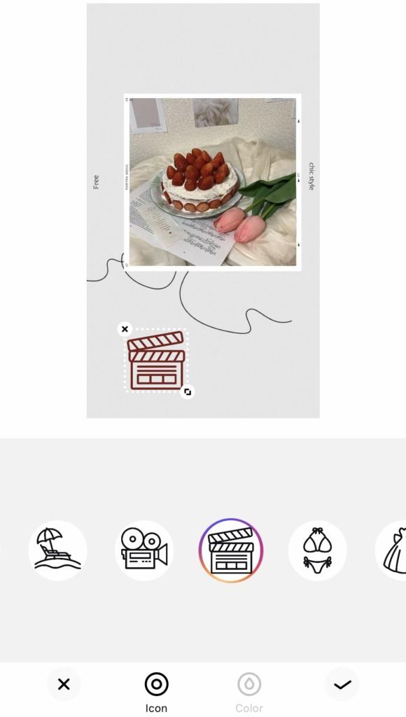 インスタグラム 投稿 ストーリー お洒落 可愛い 加工 アプリ コラージュ Highlight Covers ハイライトカバー