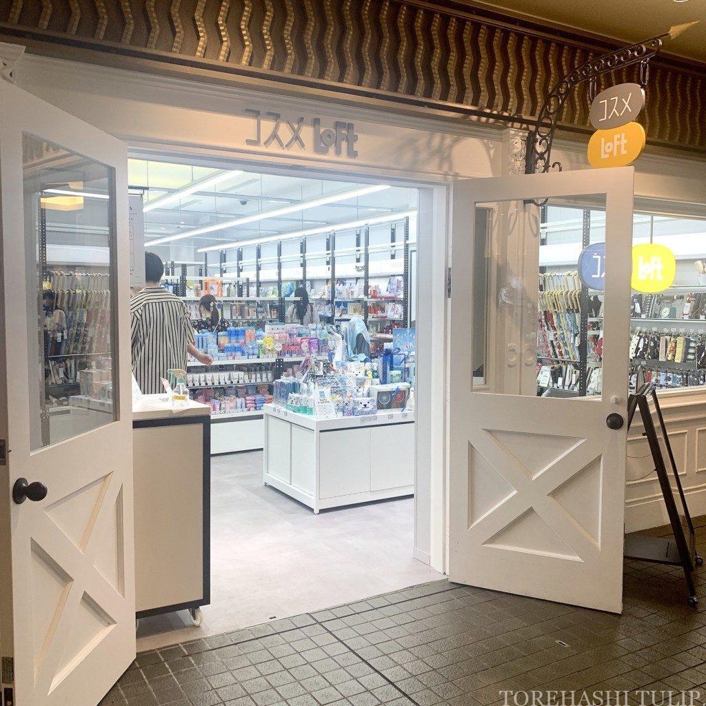 ディズニー イクスピアリ 2020 6月 休業明け コロナウイルス 緊急事態宣言解除後 様子 空いてる 新しいお店 コロナ対策 コスメロフト Loft