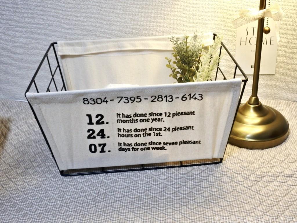 韓国 お部屋 模様替え 可愛い インテリア雑貨 購入品 おすすめ 2020年 プチプラ 機能性 おうちカフェ ワイヤーバスケット 100均 ダイソー