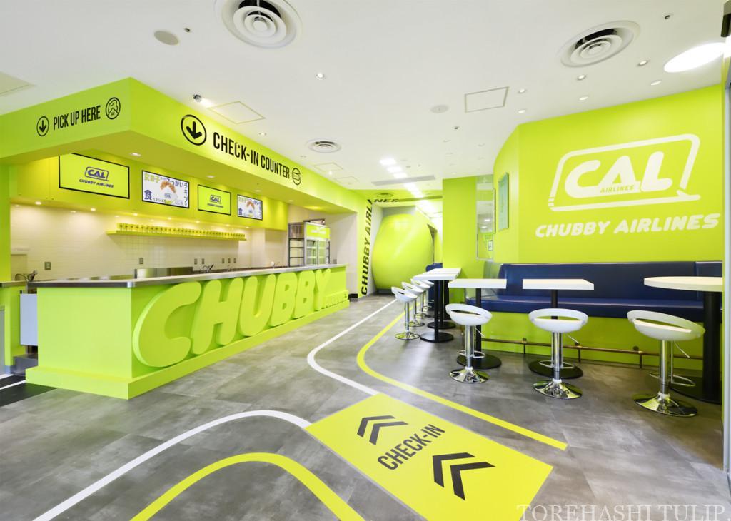 CHUBBY AIRLINES チャビーエアラインズ イクスピアリ ディズニー ファーストフード 飲食店 新オープン 無限チキン 店内