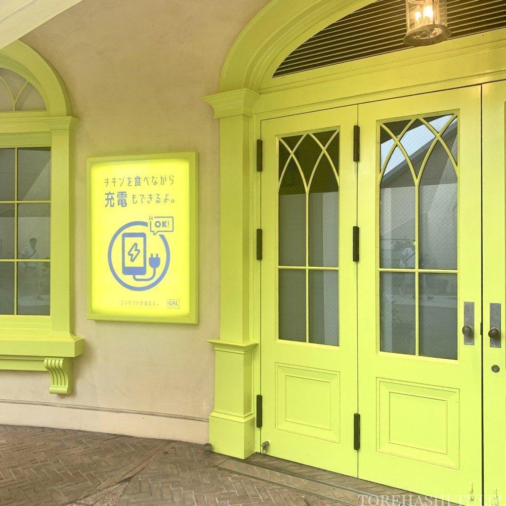 CHUBBY AIRLINES チャビーエアラインズ イクスピアリ ディズニー ファーストフード 飲食店 新オープン 無限チキン
