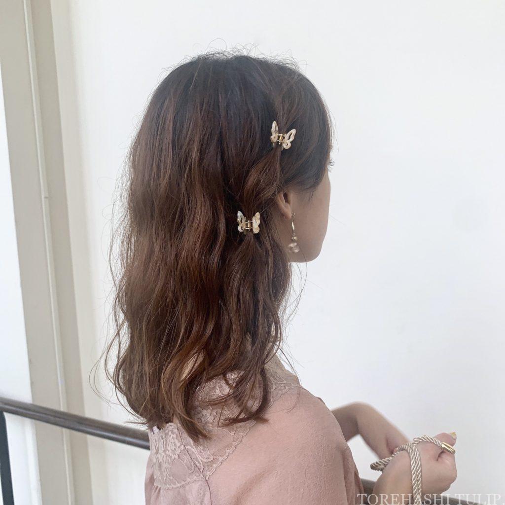 資生堂 アピセラ アクティブ アノードウォーター マスク荒れ 乾燥 対策 ミスト化粧水 肌荒れ改善 髪 頭皮 フケ