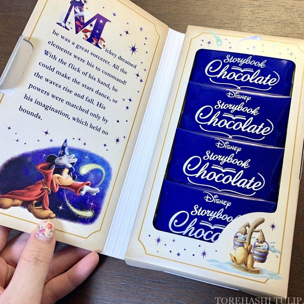 ボン・ヴォヤージュ ボンボヤージュ ディズニー ストア 来店予約 解説 様子 レポ ストーリーブックチョコレート