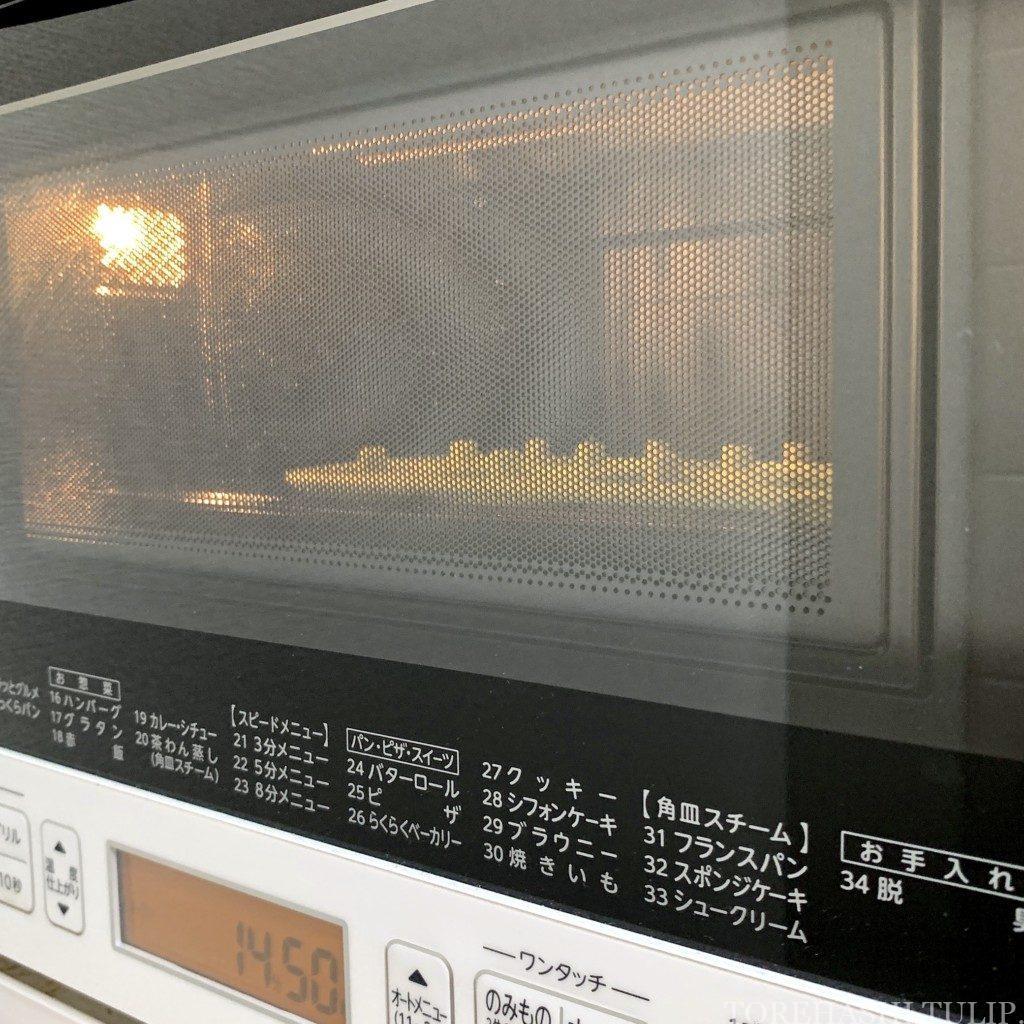 ベイクドドーナツ 揚げない ドーナツ ヘルシー おうちカフェ レシピ 作り方 簡単 ホットケーキミックス 焼く