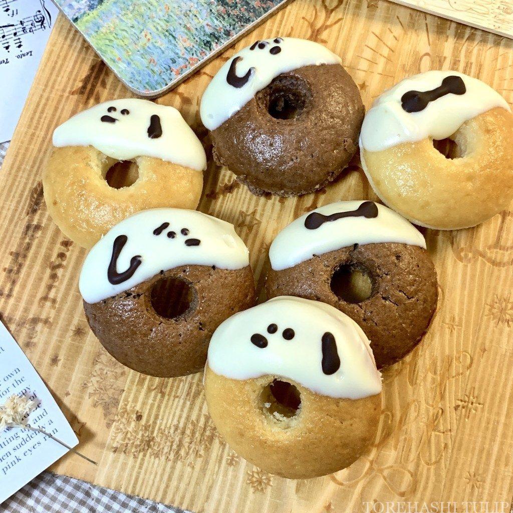 ベイクドドーナツ 揚げない ドーナツ ヘルシー おうちカフェ レシピ 作り方 簡単 ホットケーキミックス