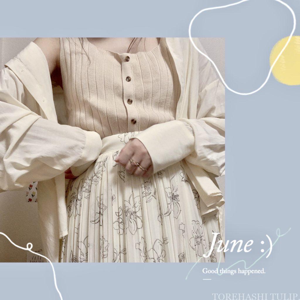 Honeys ハニーズ 2020ss 花柄ロングスカート 大人っぽい 上品 着まわしコーデ 優秀