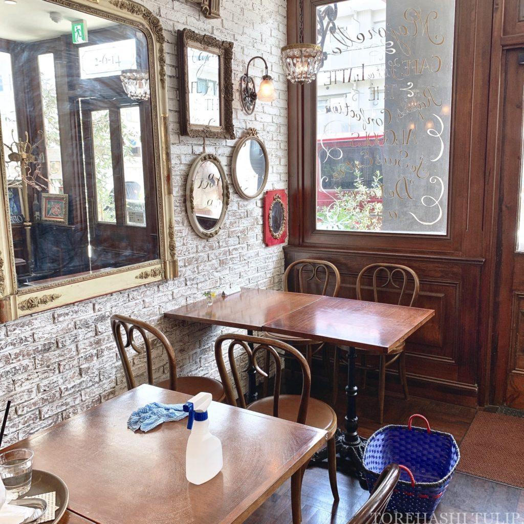 三軒茶屋カフェ 下馬 マジョレルカフェ アンティークギャラリー・マジョレル 自家製プリン レトロカフェ 東京カフェ メニュー 内装