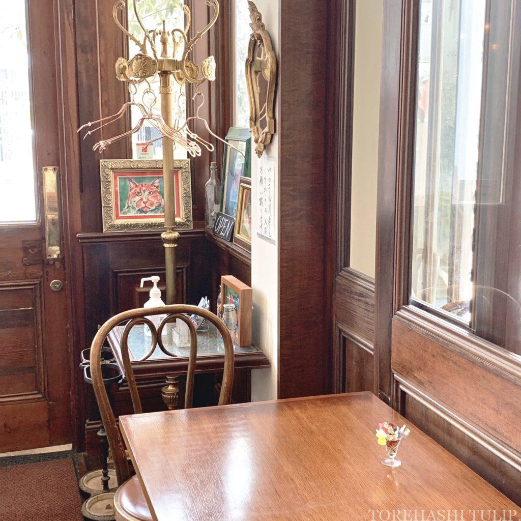 三軒茶屋カフェ 下馬 マジョレルカフェ アンティークギャラリー・マジョレル 自家製プリン レトロカフェ 東京カフェ メニュー レビュー