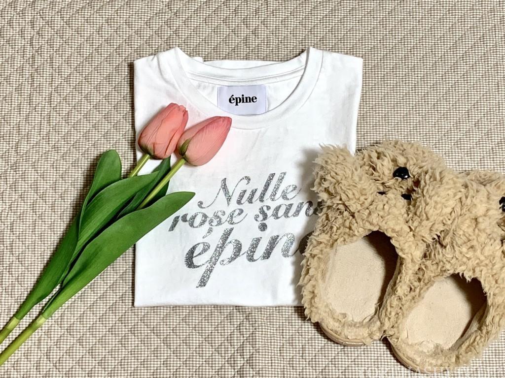 épine エピヌ ロゴTシャツ 夏コーデ Tシャツ グリッターTシャツ 刺繍Tシャツ コーデ 質感 値段
