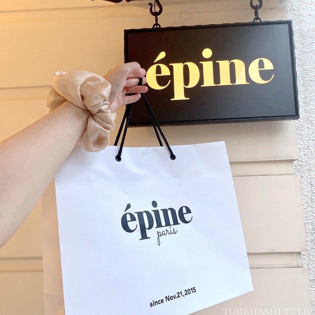 épine エピヌ ロゴTシャツ 夏コーデ Tシャツ グリッターTシャツ 刺繍Tシャツ コーデ 1週間着回しコーデ