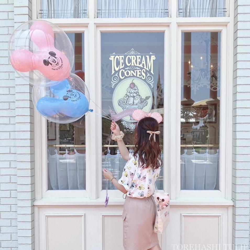 ミッキーバルーン 風船ディズニー ディズニーランド 再開後 バウンドコーデ インスタ映え 写真スポット ポーズ アイスクリームコーン