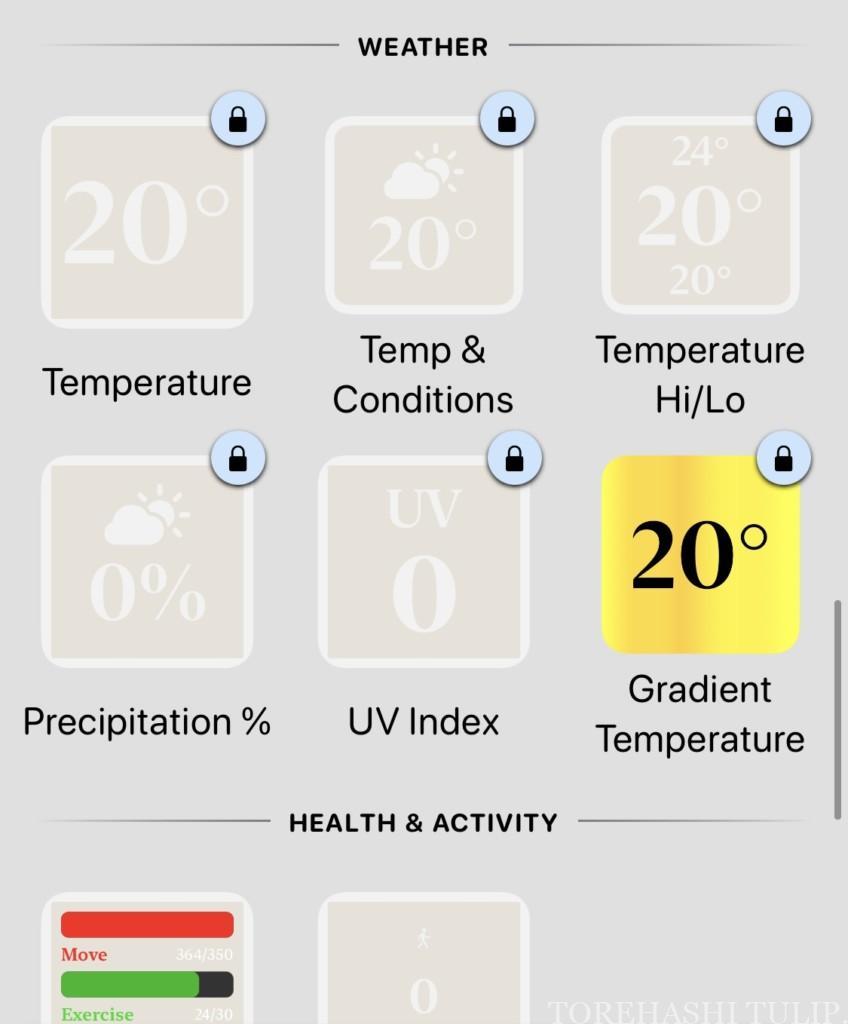 iPhone IOS14 ホーム画面 カスタム ウィジェット Widgetsmith ウィジェットスミス アプリ 天気 おしゃれ かわいい 使い方 機能