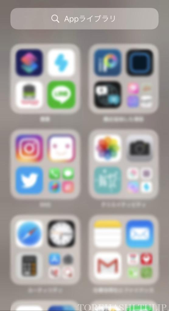 ホーム画面カスタマイズ アプリ アイコン カスタマイズ 変更方法 やり方 ショートカット アプリ消す Appライブラリ