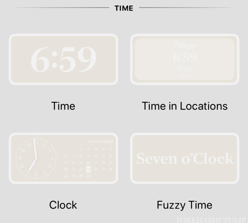 iPhone IOS14 ホーム画面 カスタム ウィジェット Widgetsmith ウィジェットスミス アプリ 時計 おしゃれ かわいい 使い方 機能