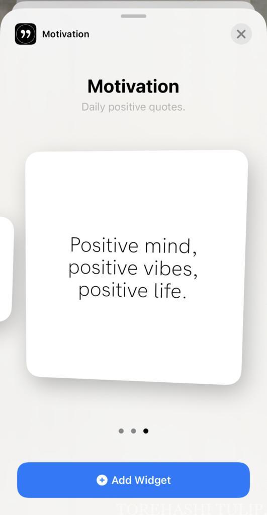 motivation モチベーション ホーム画面 ウィジェットアプリ カスタマイズ おしゃれ 英語 格言・名言 無料 使い方