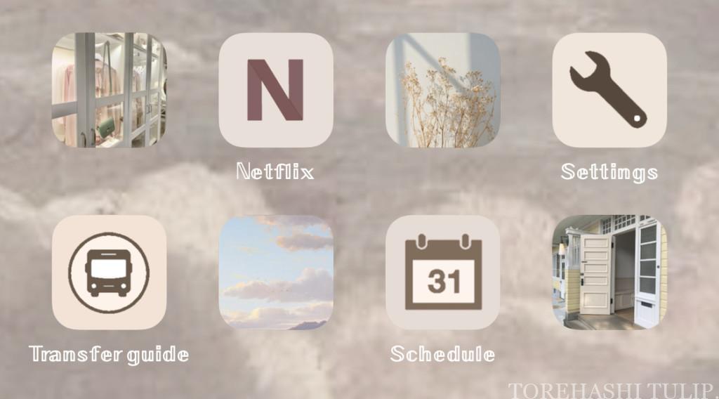 ホーム画面カスタマイズ アプリ アイコン カスタマイズ 変更方法 やり方 アイコンの作り方 アイコン画像画像検索方法 アイコン無料配布 Widgetsmith