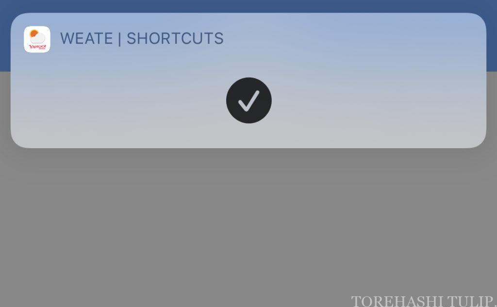 ホーム画面カスタマイズ アプリ アイコン カスタマイズ 変更方法 やり方 ショートカット アプリ消す Appライブラリ ショートカット経由しない