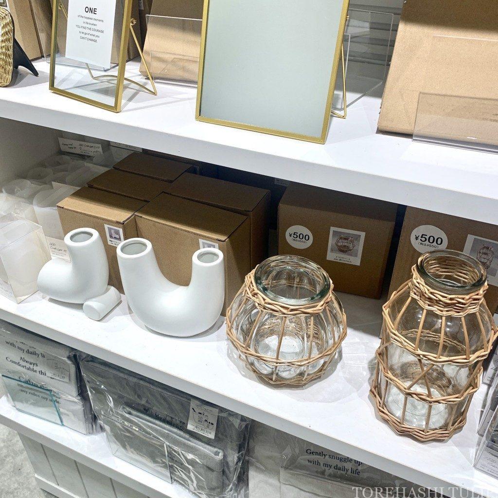 3COINS スリーコインズ 韓国 インテリア雑貨 プチプラ 模様替え レビュー 紹介 陶器フラワーベース