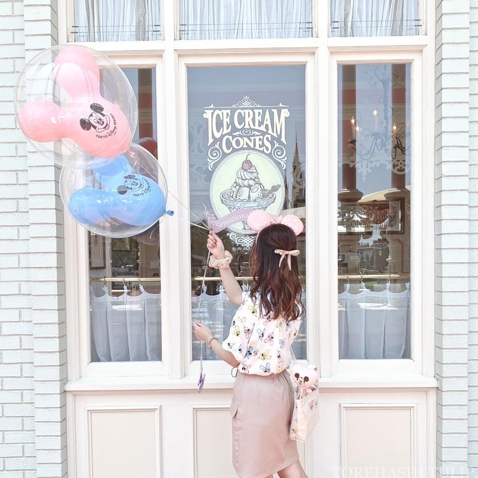 夏 2020 ディズニーランド ディズニーシー ひんやりスイーツ アイスクリーム ディズニーランド限定 アイスクリームコーン インスタ映え スポット