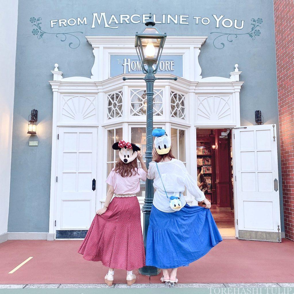 ディズニーランド ホームストア ワールドバザール 写真スポット インスタ映えスポット グレーの壁 マーセリン ファンキャップ