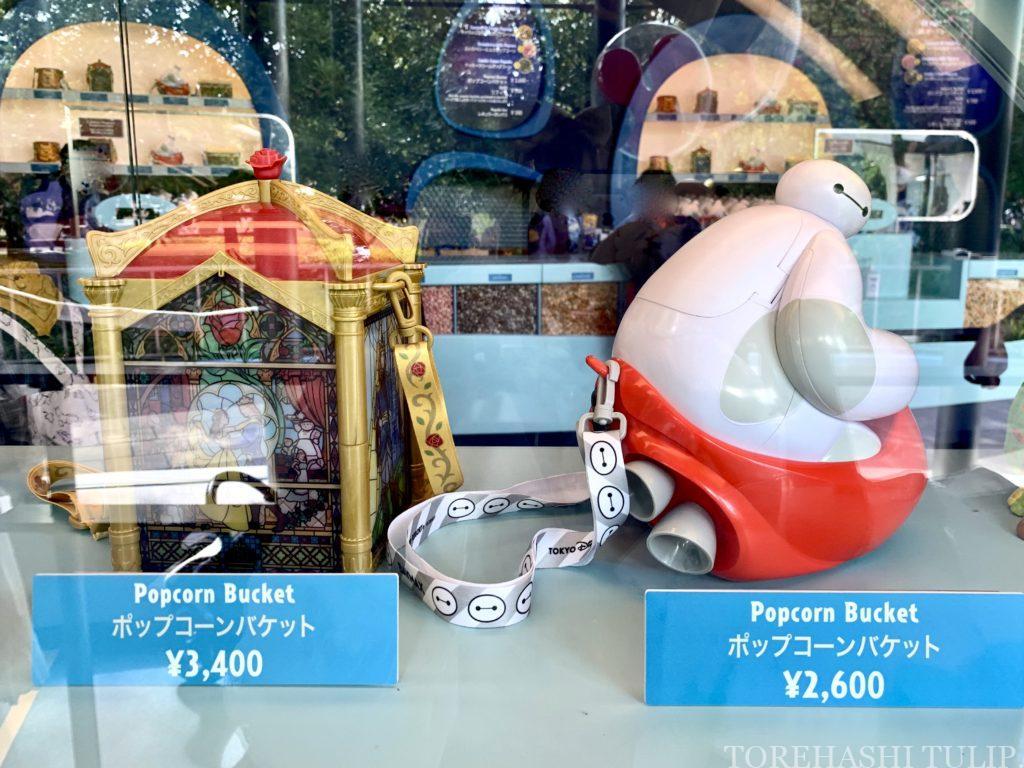 ベイマックス スペシャルメニュー フード ハッピーフェア・ウィズ・ベイマックス インスタ映え メニュー 値段 ビッグポップ ベイマックスのポップコーンバケット