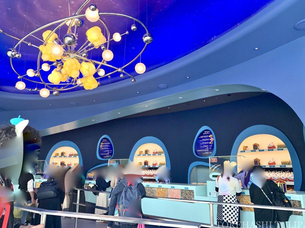 ディズニーランド ビッグポップ ポップコーン専門店 トゥモローランド BBポップコーン 味 レビュー 店内
