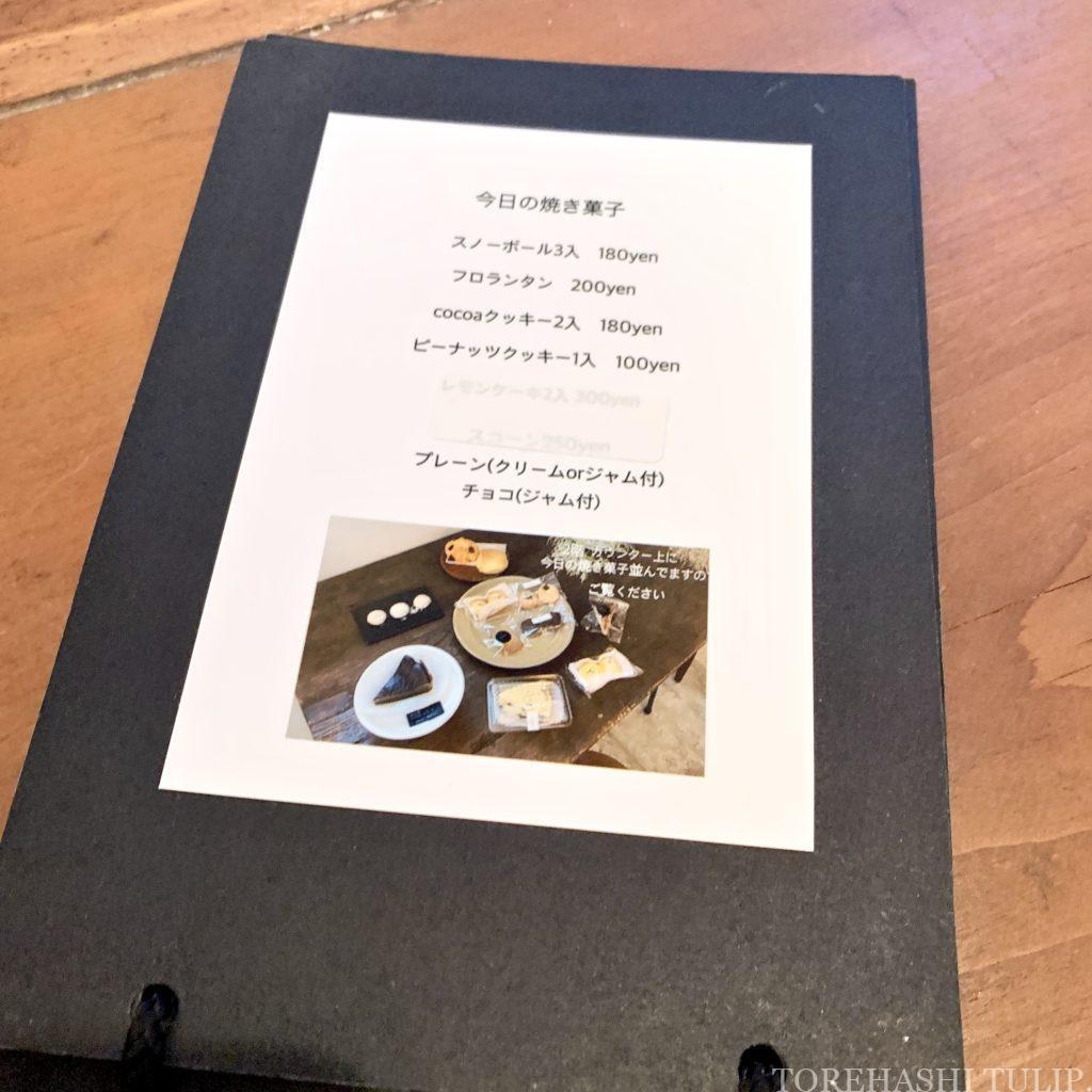 北海道カフェ 札幌カフェ cheer cafe チアーカフェ おやつプレート メニュー 料金  焼き菓子 スコーン
