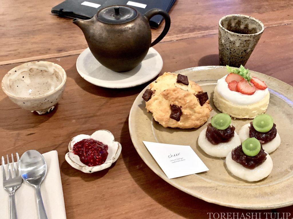 北海道カフェ 札幌カフェ cheer cafe チアーカフェ メニュー おやつプレート 味 内容 レビュー