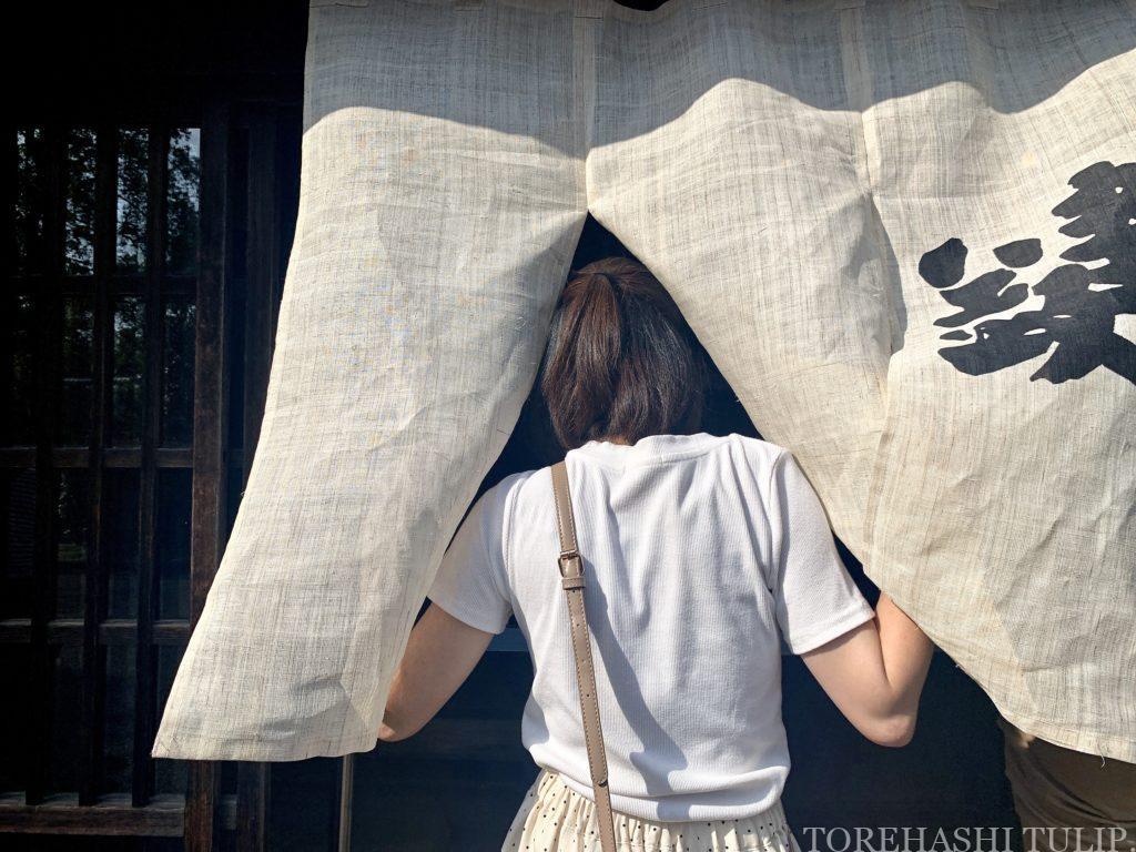 江戸東京たてもの園 千と千尋の神隠し モデル地 ジブリ映画 聖地巡礼 女子旅 ポートレート インスタ映え 鍵屋 千尋の両親が豚になるシーン