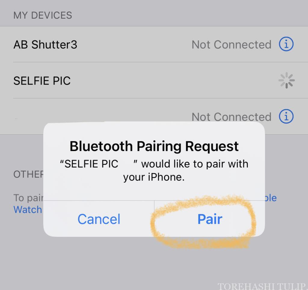 3COINS スリーコインズ ガジェット ワイヤレス三脚自撮り棒 Bluetooth レビュー コンパクト 便利グッズ 1000円グッズ  ワイヤレスシャッターボタン 設定方法