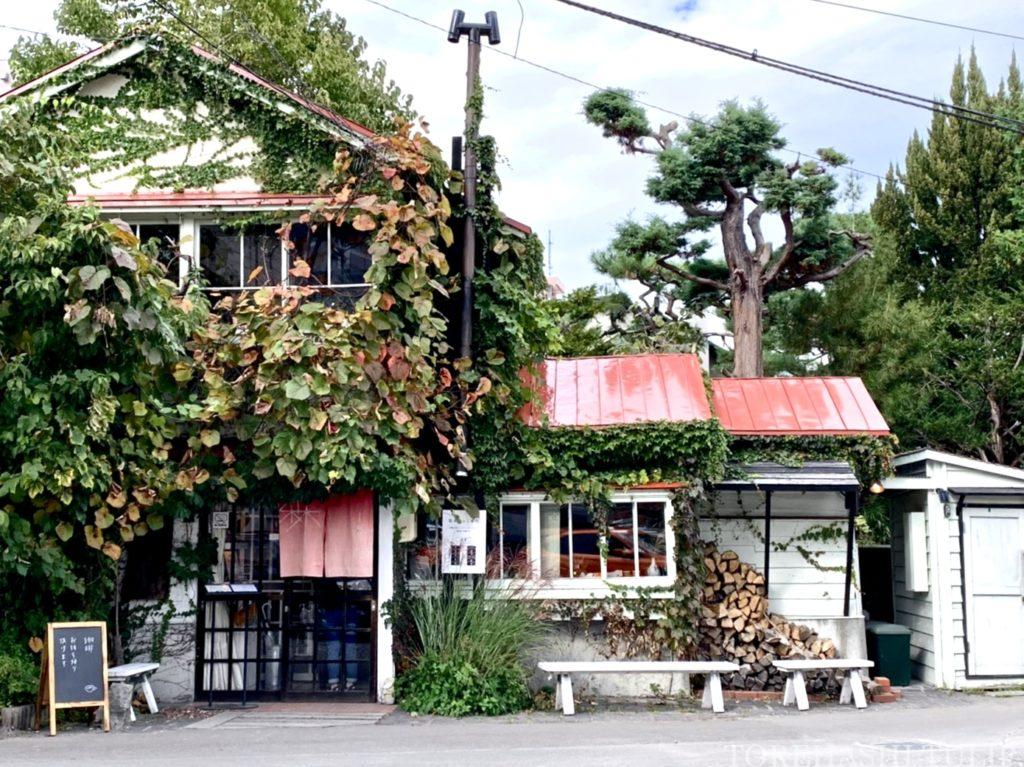森彦 本店 コーヒー 北海道カフェ 札幌カフェ 古民家カフェ メニュー 店内 レビュー
