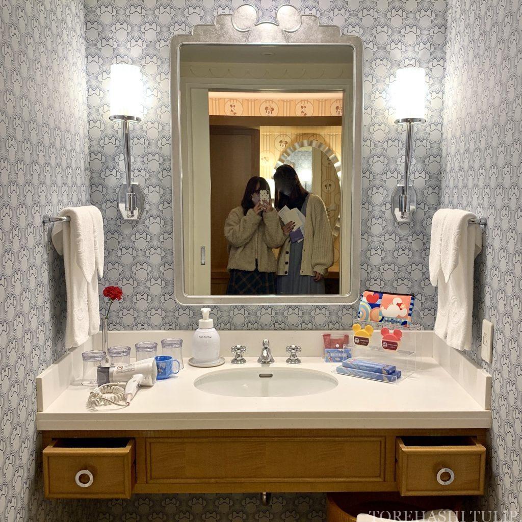 ディズニーアンバサダーホテル アンバサダーフロア ミニーマウスルーム お部屋 ルームツアー GoToトラベル レビュー トイレ バスルーム 脱衣所 洗面台