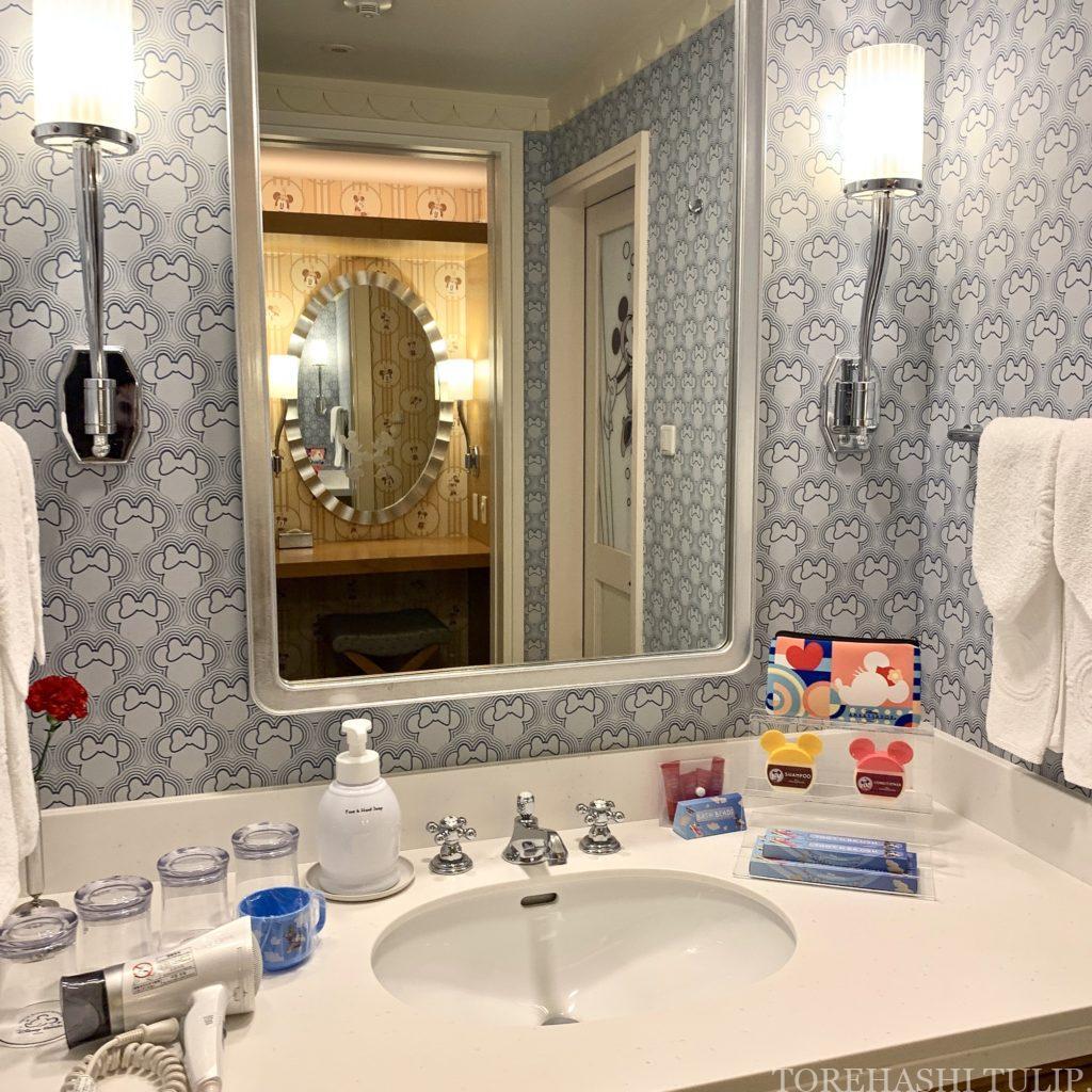ディズニーホテル 東京ディズニーセレブレーションホテル ウィッシュ 客室 レビュー アメニティー バスアメニティ スリッパ 持ち帰り可能 パジャマ