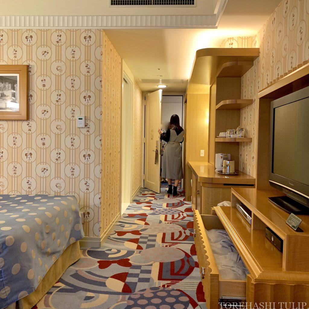 ディズニーアンバサダーホテル ディズニーホテル アンバサダーフロア ミニーマウスルーム アメニティー 貰えるもの紹介 バスグッズ