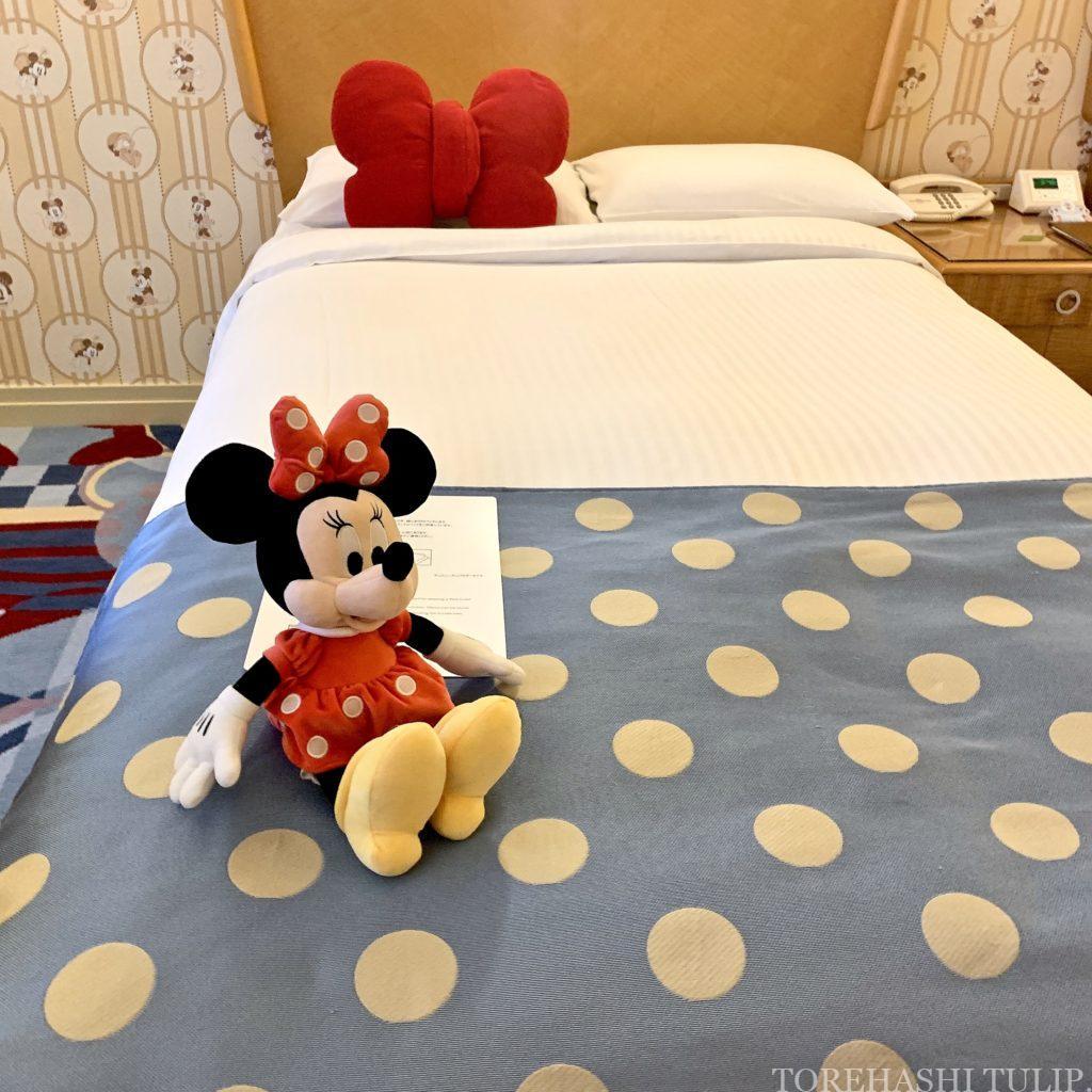 ディズニーアンバサダーホテル アンバサダーフロア ミニーマウスルーム お部屋 ルームツアー GoToトラベル レビュー リビング ベッドルーム