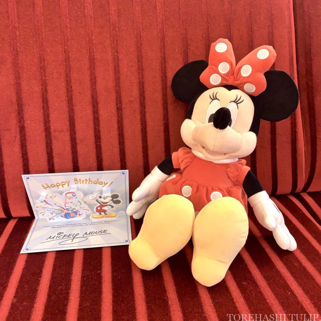ディズニーアンバサダーホテル ディズニーホテル アンバサダーフロア ミニーマウスルーム 誕生日 バースデーカード バースデーシール