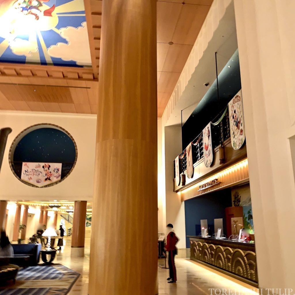 ディズニーアンバサダーホテル アンバサダーフロア ミニーマウスルーム GoToトラベル 特典 パークチケット サービス