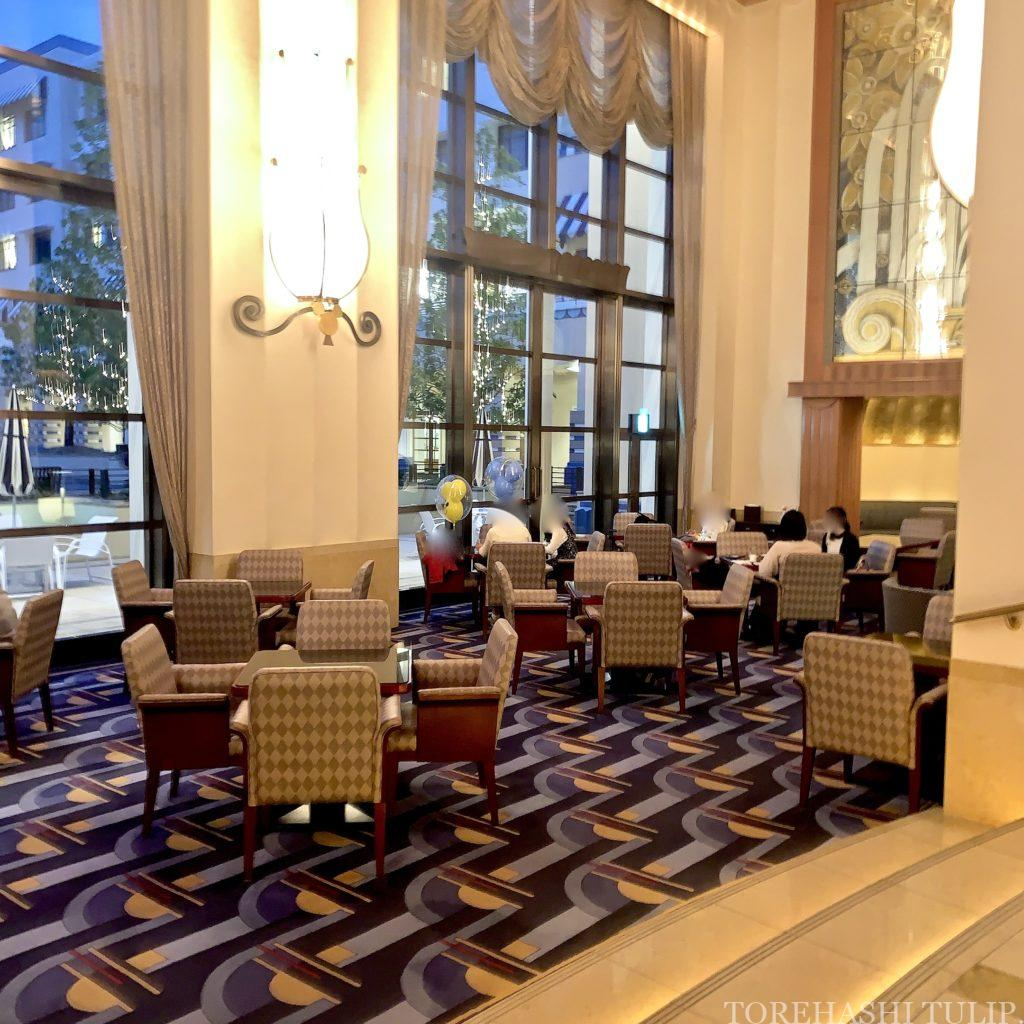 ディズニーアンバサダーホテル ディズニーホテル アンバサダーフロア ミニーマウスルーム アンバサダーラウンジ お菓子 飲み物 お酒
