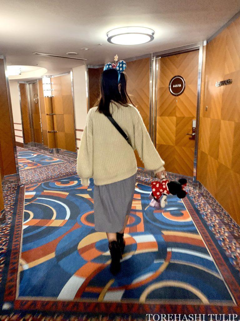 ディズニーアンバサダーホテル アンバサダーフロア ミニーマウスルーム お部屋 ルームツアー GoToトラベル レビュー