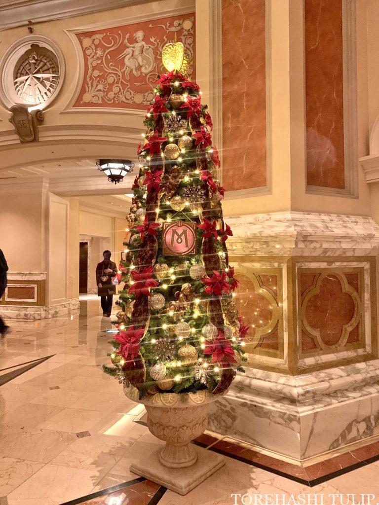 ディズニーシー・ホテルミラコスタ オチェーアノ ディナーブッフェ クリスマス 2020 地域共通クーポン 予約 GoToトラベル