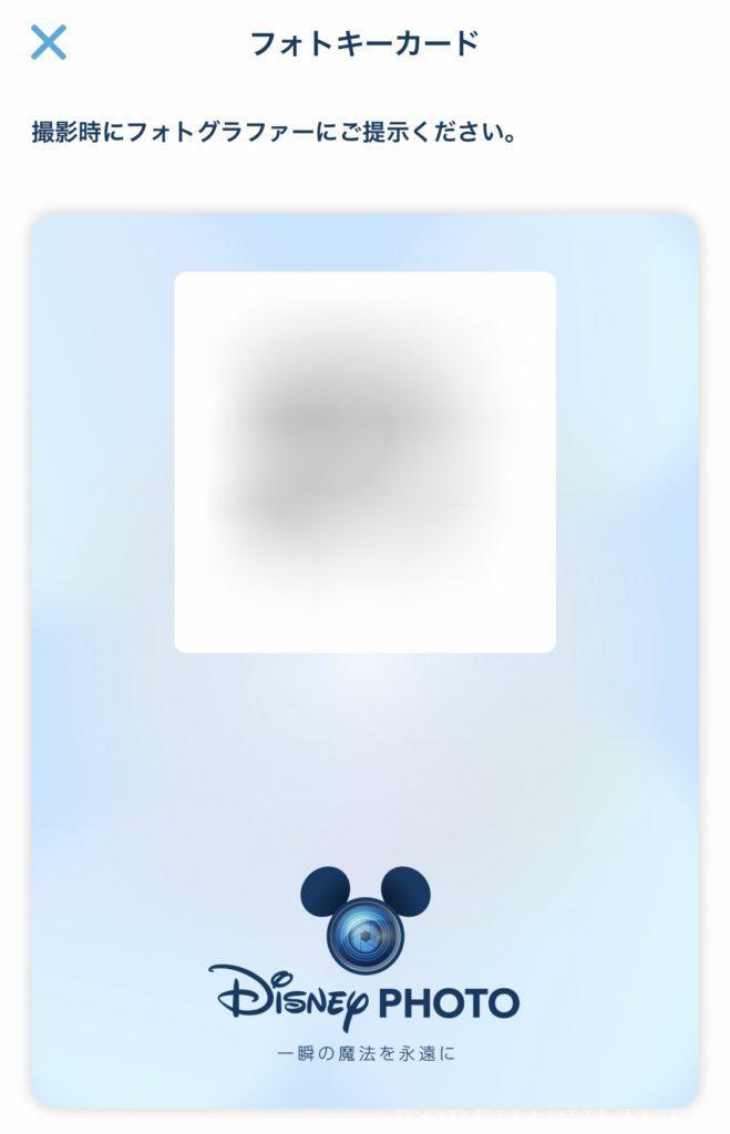 ディズニーランド ディズニーシー  カメラマンキャスト フォトグラファー フォトキー アプリ 値段