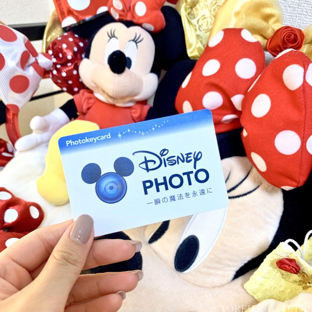 ディズニーランド ディズニーシー  カメラマンキャスト フォトグラファー フォトキーカード アプリ 値段