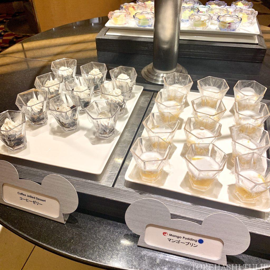 ディズニーアンバサダーホテル アンバサダーフロア シェフ・ミッキー 朝食 宿泊特典 予約方法 メニュー デザート ドリンク無料 2020 コロナ
